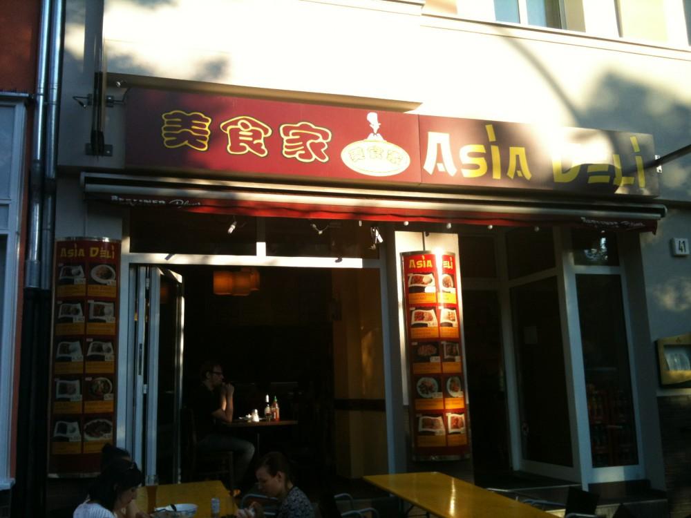 Der Asia Deli in der Seestraße 41 (Foto: G.Cleophas)