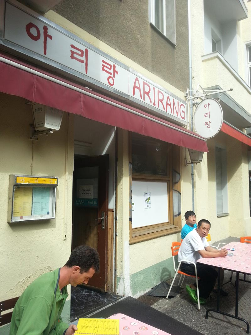 Arirang_koreanisch2