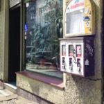 Hochstraße, Kneipe, Kaugummiautomat