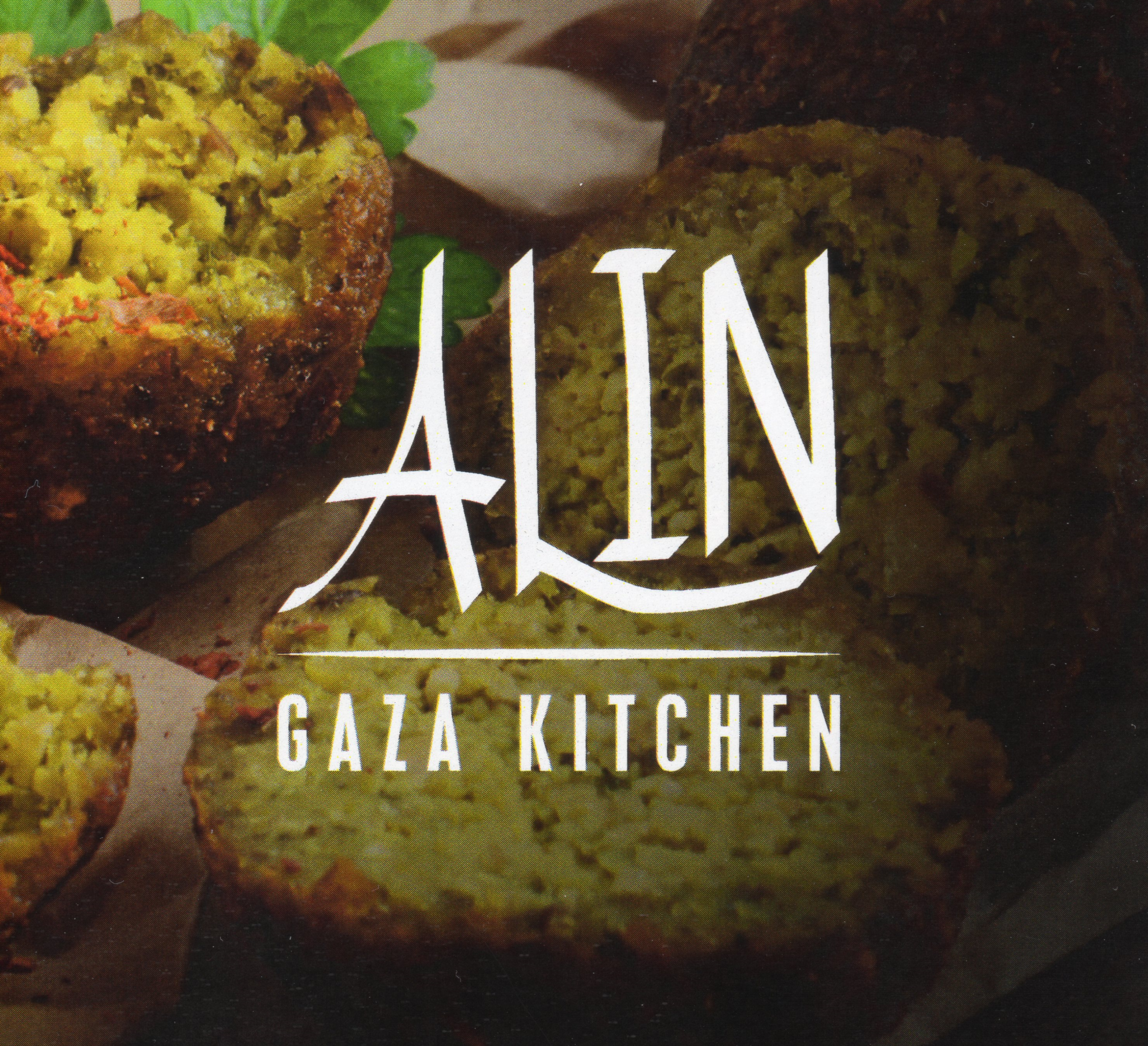 Alin Gaza kitchen logo