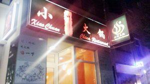 Xiao Chuan China-Restraurant in der Seestraße. Foto: Stöckel