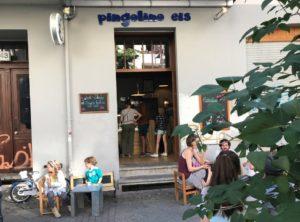 Eisladen pingolino in der Malplaquetstrasse (c) Foto von Susanne Haun