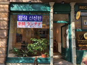koreanisch japanisches Restaurant