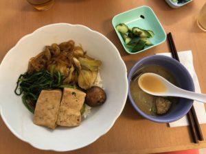 Das japanische Mittagsmenü