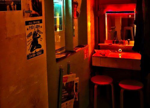 Curly Bar