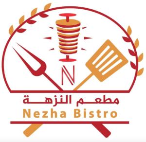 Das Logo vom Nezha Bistro zeigt Grillgabel, Schawarmaspieß und Pfannenwender sowie den arabischen Schriftzug des Namens.